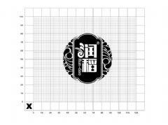 大寒裝飾—潤稻VI設計
