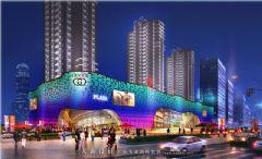 城市综合体设计案例分享供参考商场装修图片
