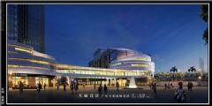 通过城市综合体装修效果图看设计构成因素商场装修图片