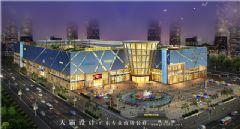 2015年最新商场效果图分享,欢迎查询商场装修图片