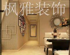 泰合郡112平现代风格效果图完美上映现代风格三居室