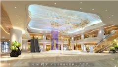 欢迎点评城市综合体设计效果图商场装修图片