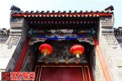 古典风格四合院中式装修设计古典其它装修图片