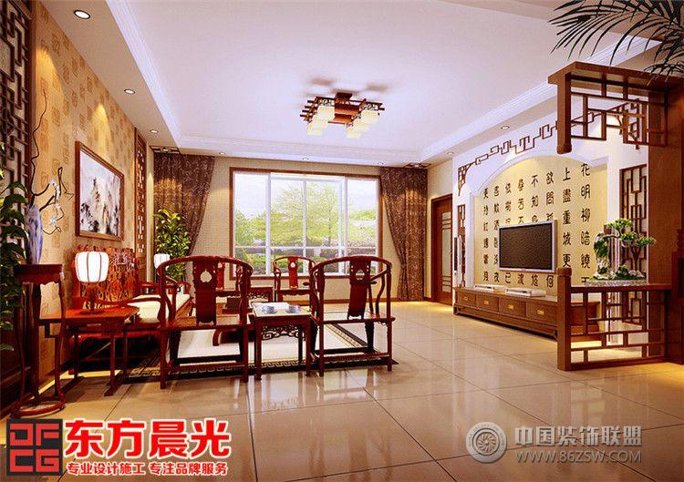 古朴雅洁中式别墅装修设计-客厅装修效果图-八六