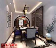 整套别墅简约中式装修设计图中式餐厅装修图片