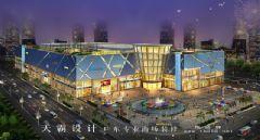 大气时尚城市综合体效果图这里更精彩商场装修图片