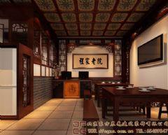 浓浓古韵的中式酒店装修设计案例图
