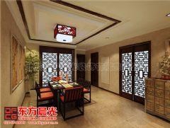 清新静雅的别墅中式装修设计中式餐厅装修图片