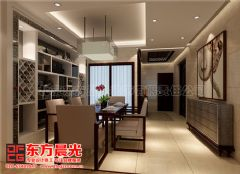 质朴亲切的中式别墅装修设计简约餐厅装修图片