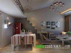 85平现代风格二室二厅—芜湖宅速美现代餐厅装修图片