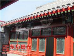 中式风格四合院装修设计教人魂牵梦萦中式客厅装修图片