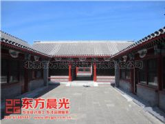 中式风格四合院装修设计教人魂牵梦萦中式风格大户型