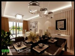 东紫园  宅速美装修设计  现代简约   87平现代餐厅装修图片