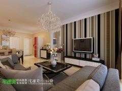 伟星幸福里90平时尚简约两居室装修效果图简约客厅装修图片