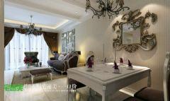 春天里90平简欧两居室装修效果图欧式餐厅装修图片