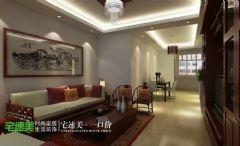 海顿公馆100平新中式装修效果图中式客厅装修图片