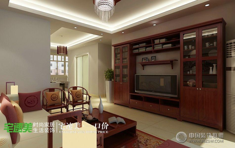 中式装修效果图 海顿公馆100平新中式装修效果图  类型:家装 风格图片