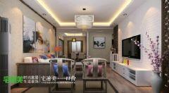 中央城115平新中式装修效果图中式客厅装修图片