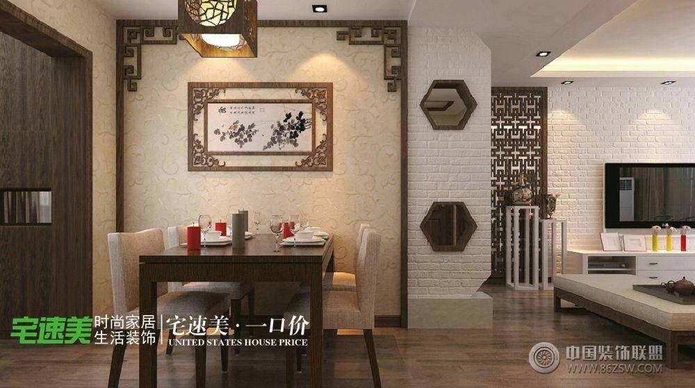 装修效果图 中式装修效果图 中央城115平新中式装修效果图  类型:家装图片