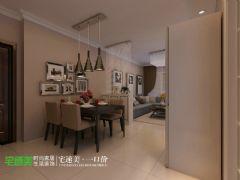 上林春天里100平简约三居室装修效果图简约餐厅装修图片