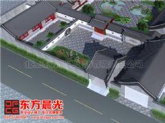 中式四合院设计展示古典风采中式其它装修图片