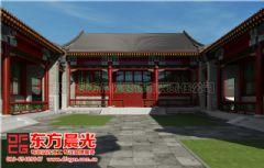 中式装修四合院设计清新怡人中式其它装修图片