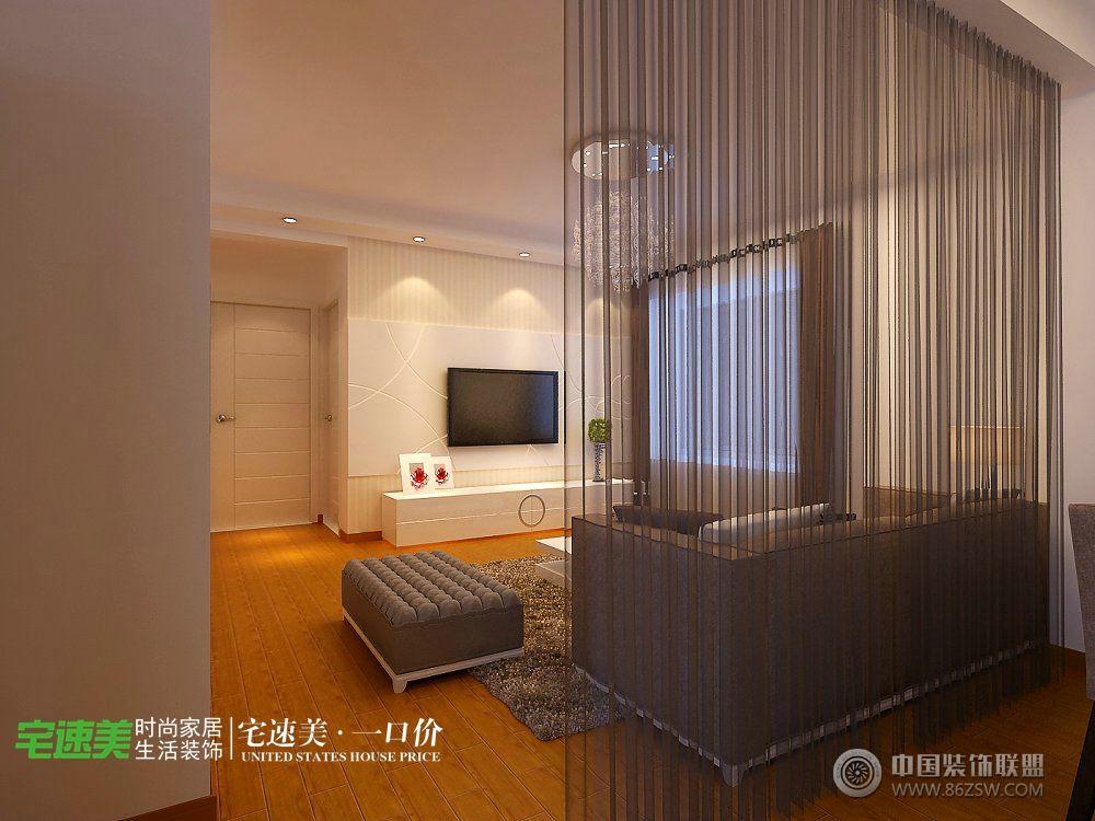 伟星玲珑湾简约两居室87平现代客厅装修图片