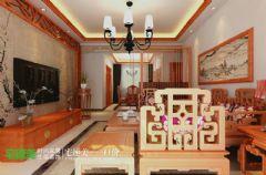 国都楚江府第中式风格123平三居室中式客厅装修图片