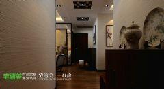 东方龙城 110平新中式三居室芜湖宅速美装饰中式过道装修图片