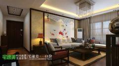东方龙城 110平新中式三居室芜湖宅速美装饰中式客厅装修图片