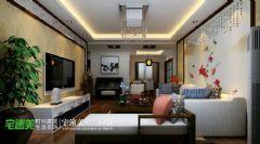 东方龙城 110平新中式三居室芜湖宅速美装饰中式风格三居室