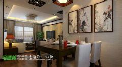 东方龙城 110平新中式三居室芜湖宅速美装饰中式餐厅装修图片
