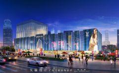 城市综合体设计:湖南衡阳鑫都国际效果图