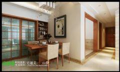 华强广场131现代风格三居室效果图现代餐厅装修图片