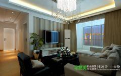 柏庄观邸90平三室一厅现代风格装修效果图现代客厅装修图片