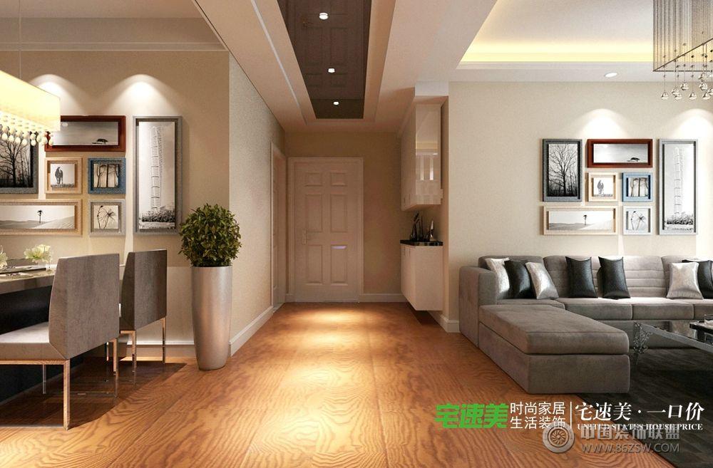 伟星公园大道壹号119平三室一厅现代风格装修效果图-客厅装修图片