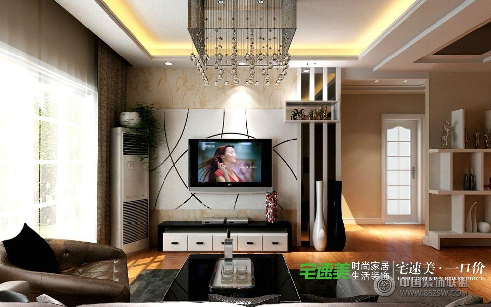 伟星公园大道壹号119平三室一厅现代风格装修效果图