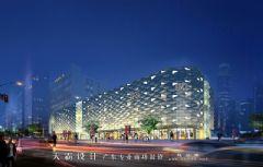 城市综合体效果图丨具有独特魅力的湖南衡阳鑫都国际城市综合体效果图商场装修图片