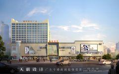 城市综合体效果图丨具有独特魅力的湖南衡阳鑫都国际城市综合体效果图