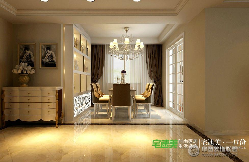 城4室2厅2卫128平欧式风格装修效果图客厅装修图片