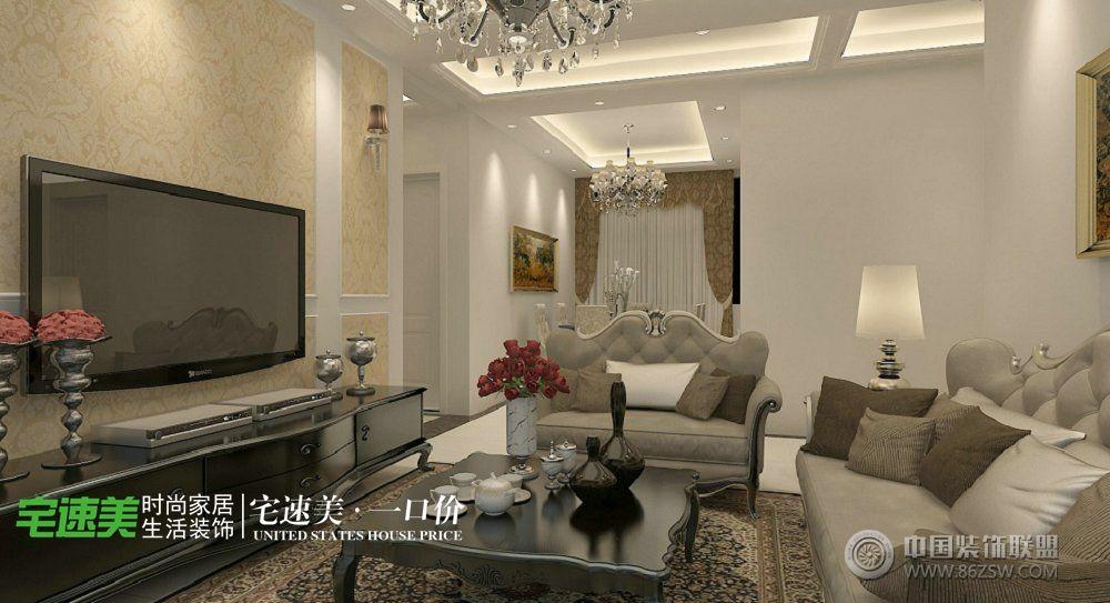 弋江区柏庄丽城95平欧式风格小三室-客厅装修图片