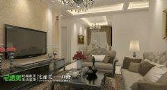 弋江区柏庄丽城95平欧式风格小三室欧式客厅装修图片