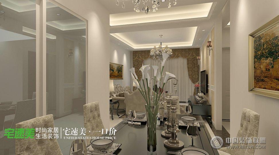 弋江区柏庄丽城95平欧式风格小三室-餐厅装修图片