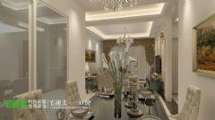 弋江区柏庄丽城95平欧式风格小三室欧式餐厅装修图片