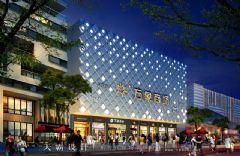 城市综合体效果图丨一组以曲线、椭圆等几何形式为主的城市综合体效果图商场装修图片