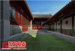 四合院设计规范效果图设计中式客厅装修图片