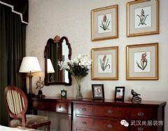 御湖世家复制样板间家居搭配【武汉尚层装饰】欧式其它装修图片