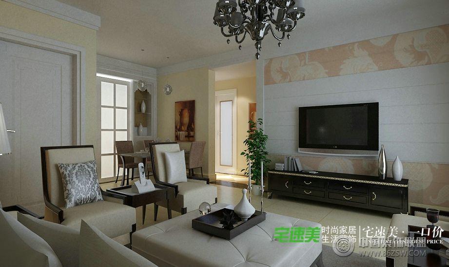 伟星金域华府三室两厅103平简欧风格装修效果图