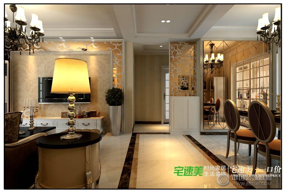 伟星金域华府三室一厅115平欧式风格装修效果图整套