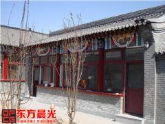 北京仿古装修公司怀柔四合院装修施工中式客厅装修图片